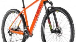 Аренда горного велосипеда Cube Analog 29 на рост 180-185 см